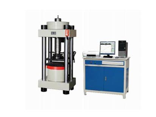 微机控制恒应力压力试验机(2000KN-3000KN)