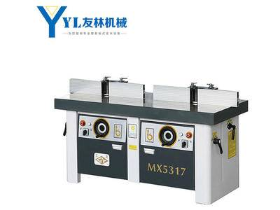 MX5317雙軸木工銑床