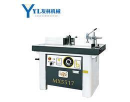 MX-5517帶移動工作臺木工銑床