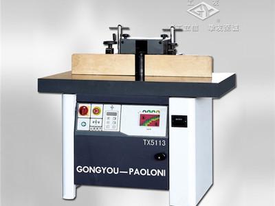 TX5113 數顯變頻電主軸立式單軸木工銑床