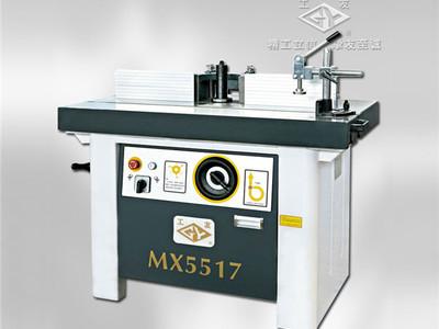 MX5517 帶移動工作臺木工銑床