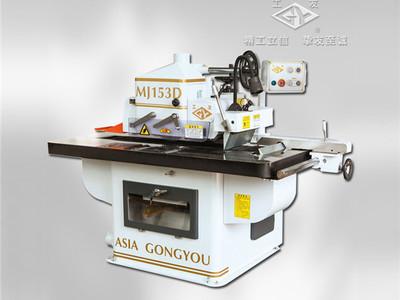 MJ153D 自動單片縱鋸機