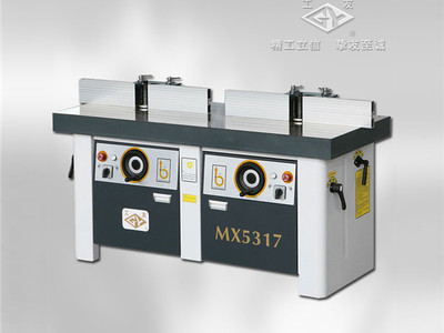 MX5317 雙軸木工銑床