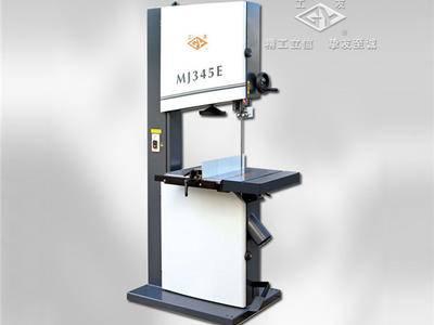 MJ345E 細木工帶鋸機