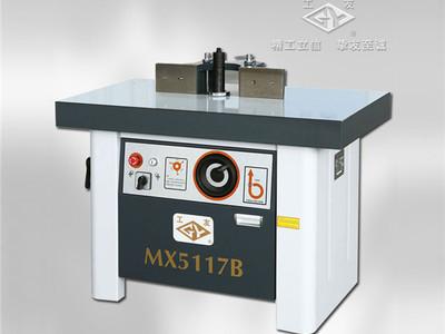 MX5117B 立式單軸木工銑床