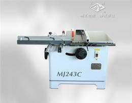 MJ243C 帶移動工作臺木工圓鋸機
