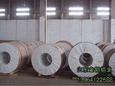 防腐保温用 铝卷 合金铝卷 及说明