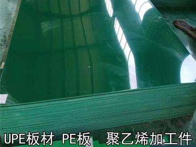 高密度超高分子量聚乙烯板材 绝缘抗压黑色聚乙烯下料口内衬板