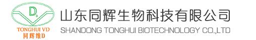 山東同輝生物科技有限公司