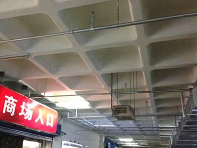 商场楼顶密肋楼盖案例